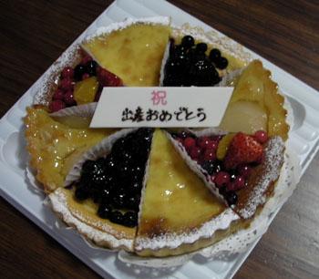20101031ケーキ