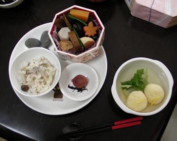 20101113お食い初め haru