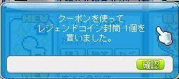 sayuki43