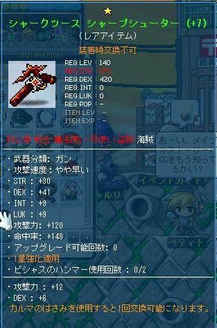sayuki63
