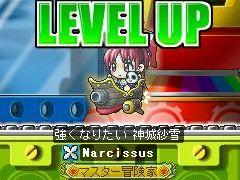 sayuki64