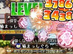 Sizuha381