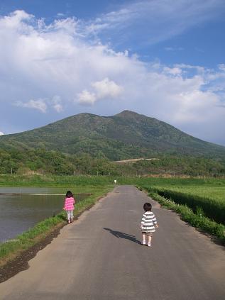 うちのお二人さんと筑波山
