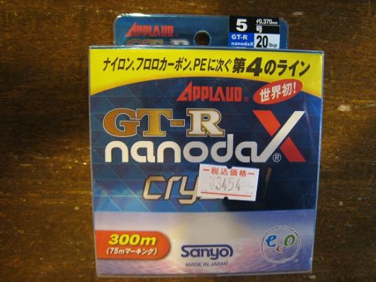 2010/07月GT-R nanodaX