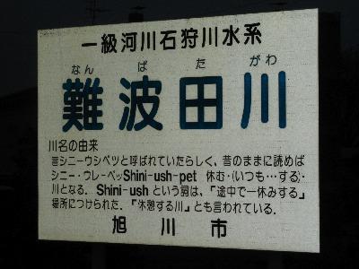 20120514nannbadagawa.jpg