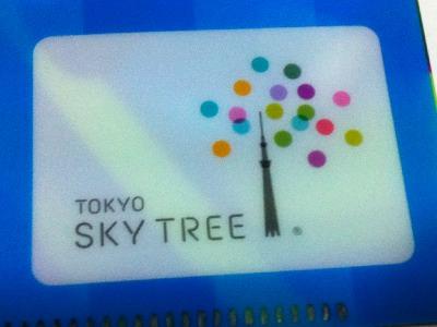 20120525skytree02.jpg