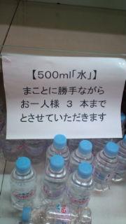 20110407194032.jpg