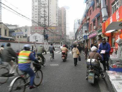 上海町中093