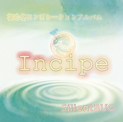 Incipe_jacket