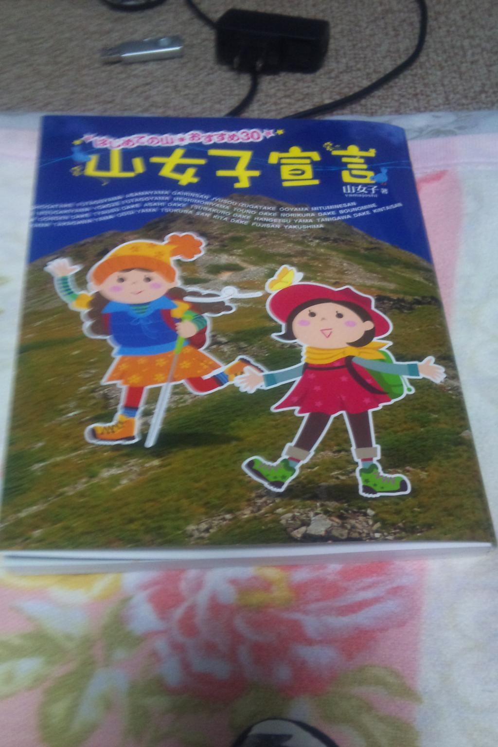 DSC_0002_convert_20101114204729.jpg