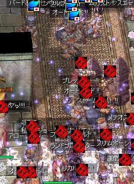 0627ロキ魂