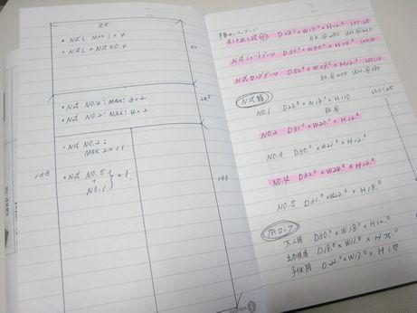 001_20120705220109.jpg