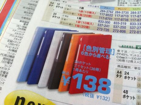 002_20120309121457.jpg