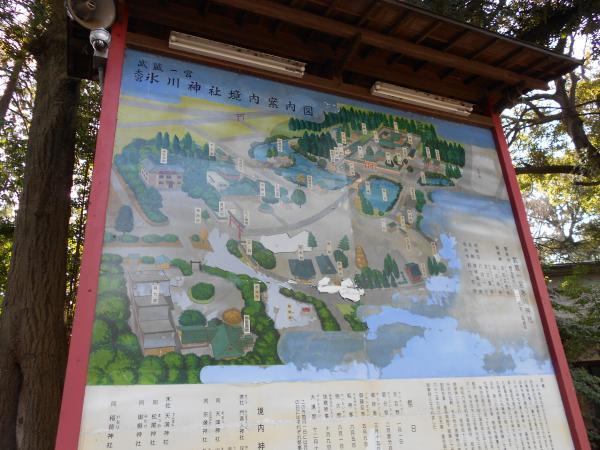 氷川神社_convert_20120415213210