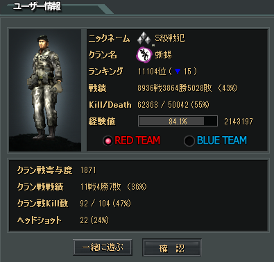 gomi.png