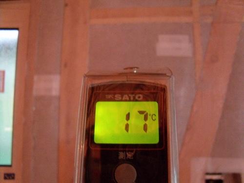 F0414 断熱材