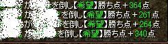 RedStone 10.08,25gv 2