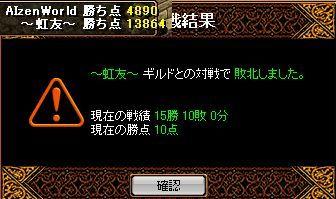 RedStone 10.09.27gv 結果