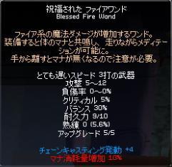0215-4.jpg