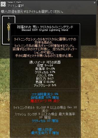 11-13-2.jpg