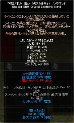 11-13-3.jpg