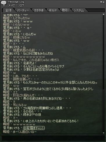 11-9-8.jpg
