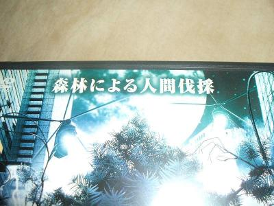ju-DSCF1296.jpg