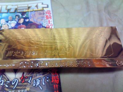 ju-NEC_0004_20100918225335.jpg