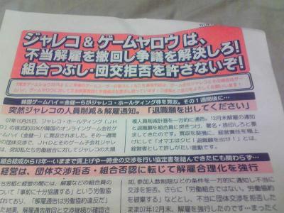 ju-NEC_0011.jpg