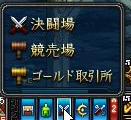 SS000143_20111028171433.jpg
