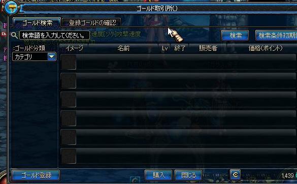 SS000144_20111028171432.jpg