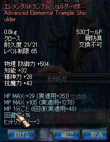SS000224.jpg