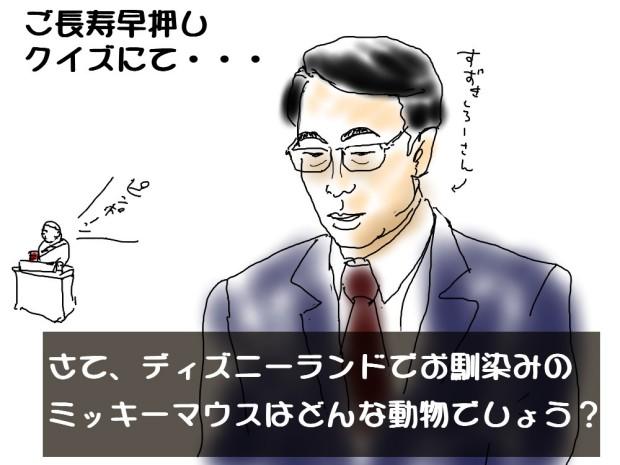 001_20110120002632.jpg