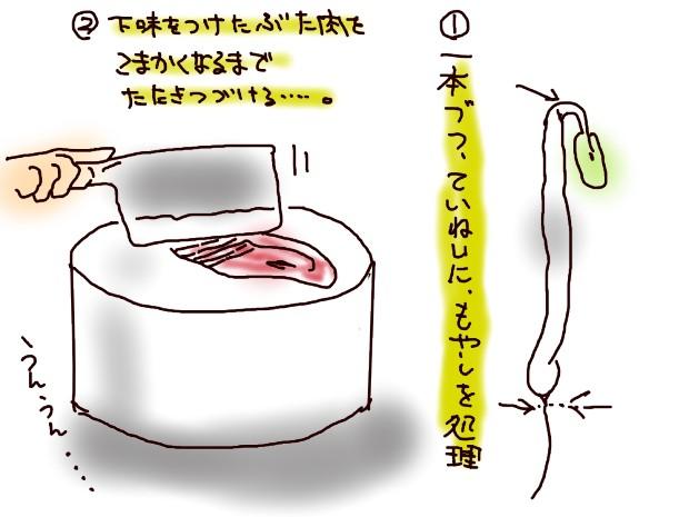 001_20110217205143.jpg