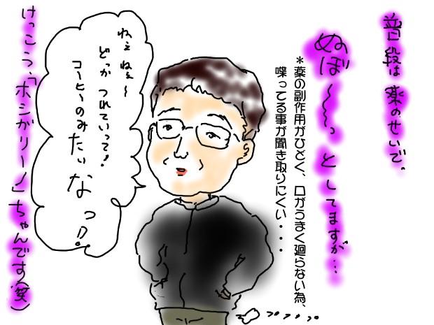 01_20110205015135.jpg