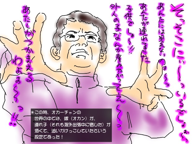 02_20110205022100.jpg