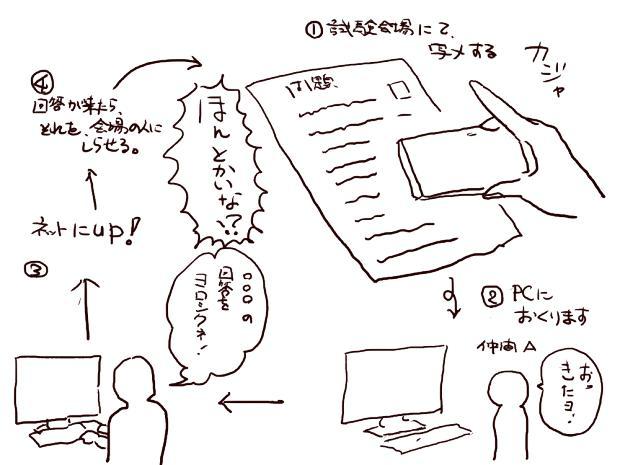04_20110304060837.jpg