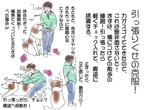 10-31-3.jpg