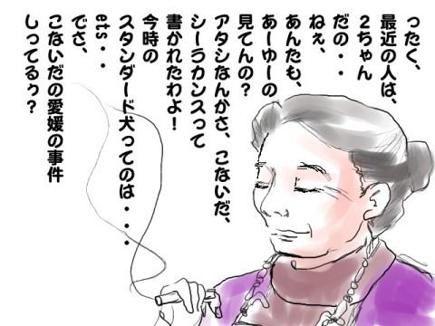 4_20101218001207.jpg