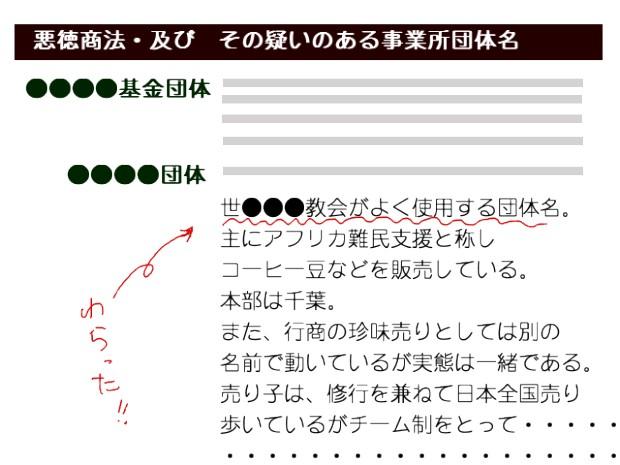 4_20110206044210.jpg