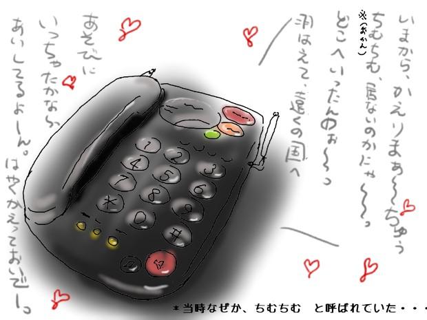 7_20110206044210.jpg