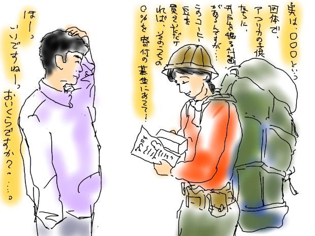 gyoushou.jpg