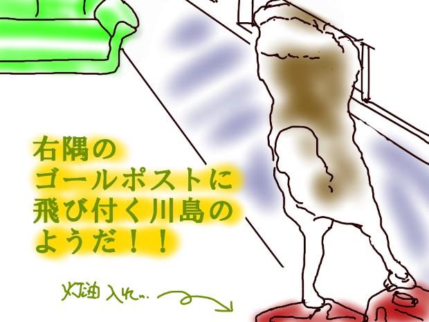 hina_20110218232517.jpg