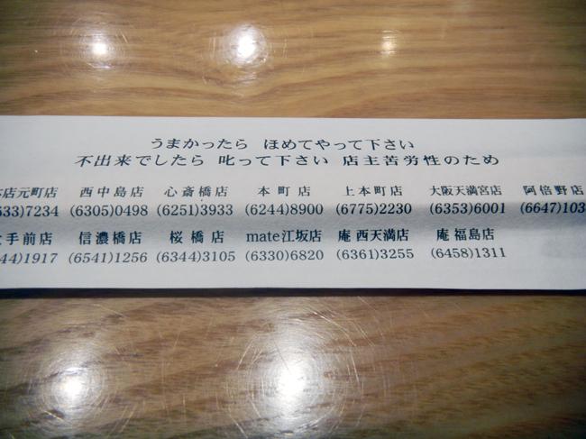 12-11-23-1.jpg