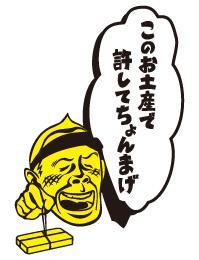 oyaji_2.jpg