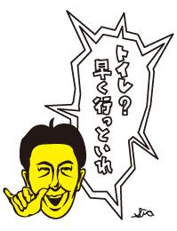 oyaji_3.jpg
