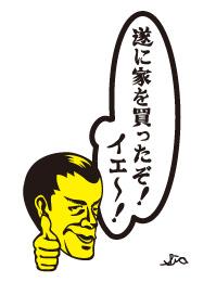 oyaji_4.jpg