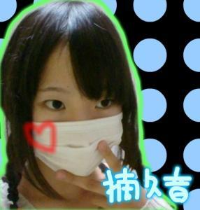 20111108183112.jpg