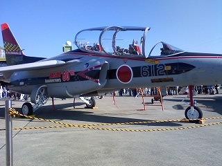T-4スペシャルマーキング