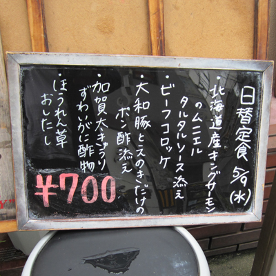 120509_06.jpg